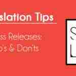 Press Releases: Do's and Don'ts