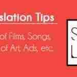 Titles of Films, Songs, Works of Art, Ads, etc. – How to translate?