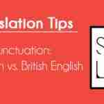 Punctuation: American vs. British English